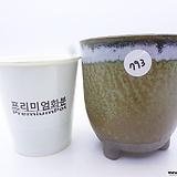 수제화분(반값특가) 793|Handmade Flower pot
