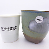 수제화분(반값특가) 786|Handmade Flower pot