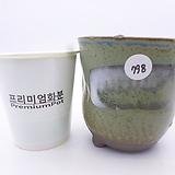 수제화분(반값특가) 798|Handmade Flower pot