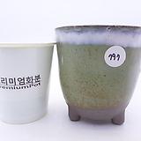 수제화분(반값특가) 797|Handmade Flower pot