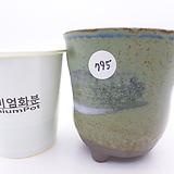 수제화분(반값특가) 795|Handmade Flower pot