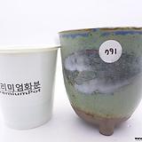 수제화분(반값특가) 791|Handmade Flower pot