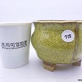 수제화분(반값특가) 718|Handmade Flower pot
