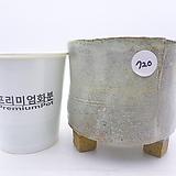 수제화분(반값특가) 720|Handmade Flower pot