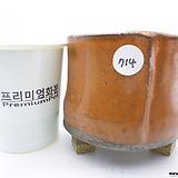 수제화분(반값특가) 714|Handmade Flower pot