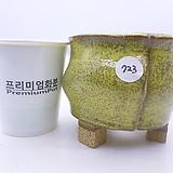 수제화분(반값특가) 723|Handmade Flower pot