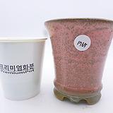 수제화분(반값특가) 1765|Handmade Flower pot