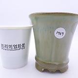 수제화분(반값특가) 1769|Handmade Flower pot