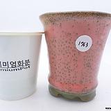 수제화분(반값특가) 1763|Handmade Flower pot