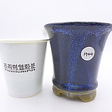 수제화분(반값특가) 1744|Handmade Flower pot