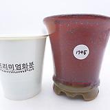 수제화분(반값특가) 1745|Handmade Flower pot