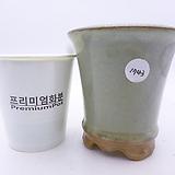 수제화분(반값특가) 1743|Handmade Flower pot