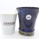 수제화분(반값특가) 1757|Handmade Flower pot