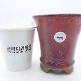 수제화분(반값특가) 1773|Handmade Flower pot
