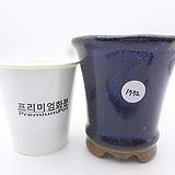 수제화분(반값특가) 1772|Handmade Flower pot