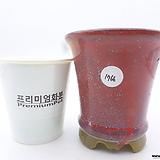 수제화분(반값특가) 1766|Handmade Flower pot