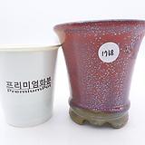 수제화분(반값특가) 1768|Handmade Flower pot