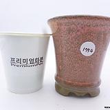 수제화분(반값특가) 1754|Handmade Flower pot