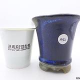 수제화분(반값특가) 1752|Handmade Flower pot