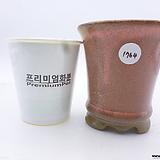 수제화분(반값특가) 1764|Handmade Flower pot