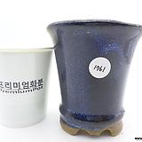 수제화분(반값특가) 1761|Handmade Flower pot