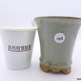 수제화분(반값특가) 1758|Handmade Flower pot