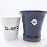 수제화분(반값특가) 1747|Handmade Flower pot