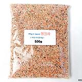 세척된 핑크사(500g, 세립2~3mm)/핑크색모래/다육용/리톱스용/화장토용 