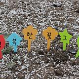 ◆마감특가◆차광방수커버,다육이차광막,차양막.베란다걸이대용,걸이대덮개