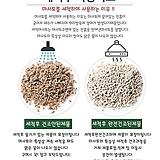 소포장 세척마사토 분갈이흙 마사 배수잘되는흙
