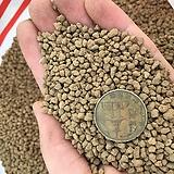 고급 적옥토 미립1L 삼본선 초경질 소포장 