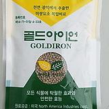 ♥천연 광석에서 추출한 미량요소 복합비료 골드아이언♥