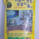♥다육식물 전용 분갈이 흙(2리터) ♥분갈이 한번에 ok~~ 