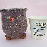 수제화분 05-33|Handmade Flower pot