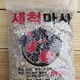 세척마사(대립)2kg 