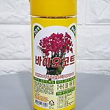 ♥바이오코트 식물영양제(280g)♥