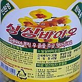 ♥싱싱바이오 식물영양제(130g)♥