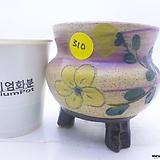 수제화분(반값할인) 310