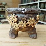 수제화분(69) Handmade Flower pot