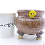 수제화분(반값할인) 358