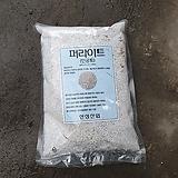 퍼라이트 분갈이용토 흙