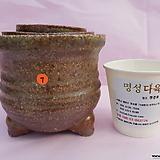 수제화분 3개셋트 06-007 (무광 밤색)|Handmade Flower pot