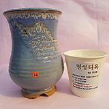 수제화분 06-014 (재경공방 롱분)|Handmade Flower pot