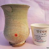 수제화분 06-015 (재경공방 롱분)|Handmade Flower pot