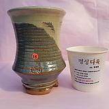 수제화분 06-016 (재경공방 롱분)|Handmade Flower pot