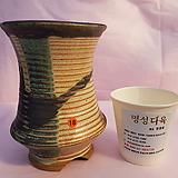 수제화분 06-018 (재경공방 롱분)|Handmade Flower pot