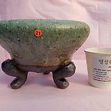 수제화분 06-021 (유광 그린색)|Handmade Flower pot