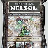 ♥넬솔 대용량 5L 다육아트 전용 배양토 흙|