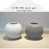 106 단지형 시멘트 테라조 화분 (13×28×24)|