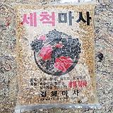 세척마사(중립) 김해마사 2Kg